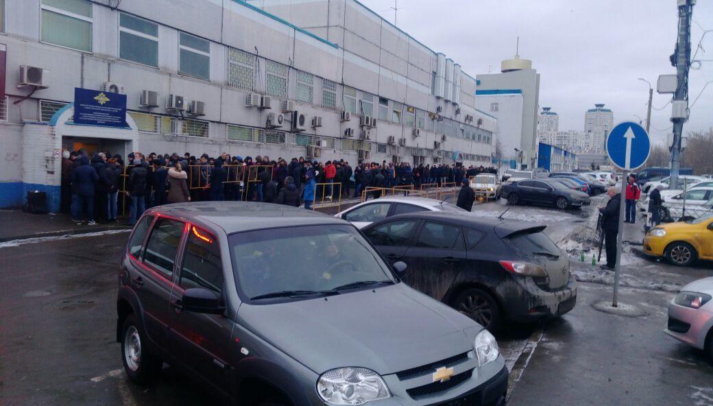 7 квитанция оплаты государственной пошлины москва новое авто